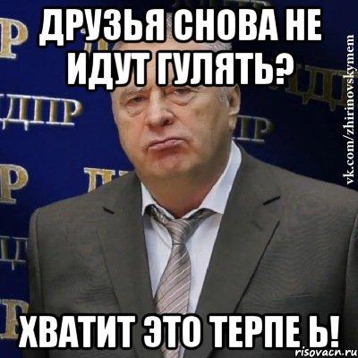 ь не: