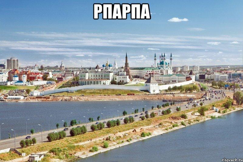 Прикольная футболка купить в Петропавловск-Камчатском