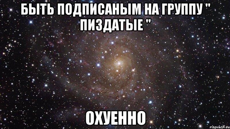 muzhskaya-amerikanskaya-odezhda-xxxl-optom