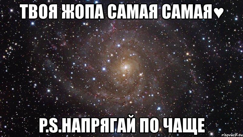 shlyuhi-pizda-golaya