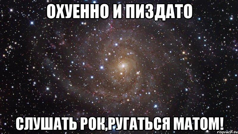 lesbiyskie-otnosheniya-sester