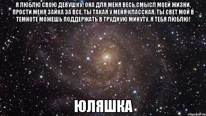 viebal-pyanuyu-devushku-poka-ona-spala