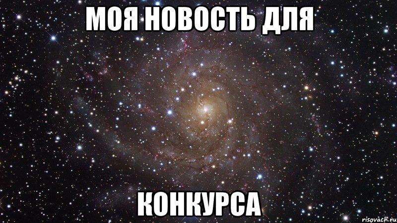 Стих про Open.az! (Конкурс)