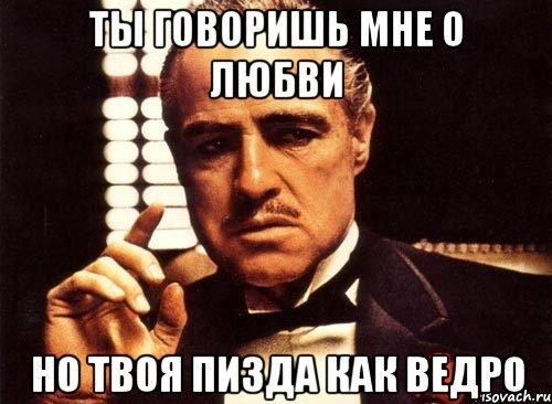 foto-pizda-vedro-snyavshiesya-porno