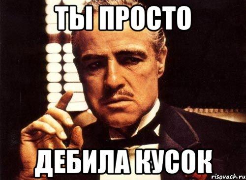 """""""Итс э каинд оф маджык"""": сепаратист Губарев применил оружие массового поражения и заговорил на инопланетном диалекте - Цензор.НЕТ 5235"""
