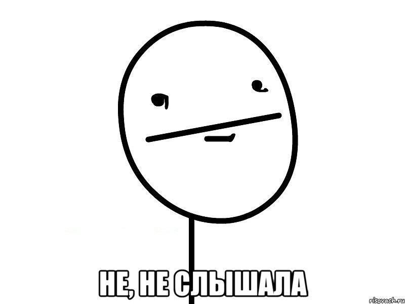 http://risovach.ru/upload/2013/07/mem/lol_25214178_orig_.jpg