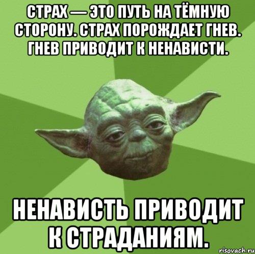 master-joda_23097251_orig_.jpg