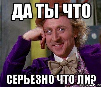 Кистион уверяет, что в Украине почти не осталось ям на дорогах - Цензор.НЕТ 2266