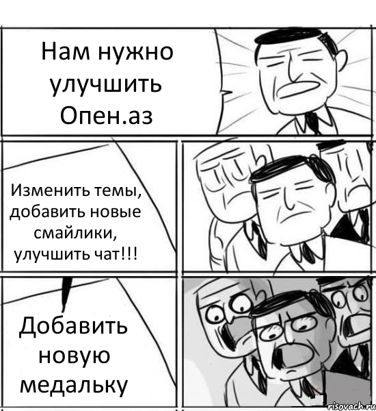 смайлики темы: