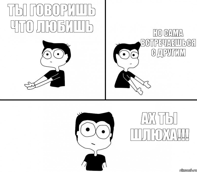 kak-bit-prostitukoy