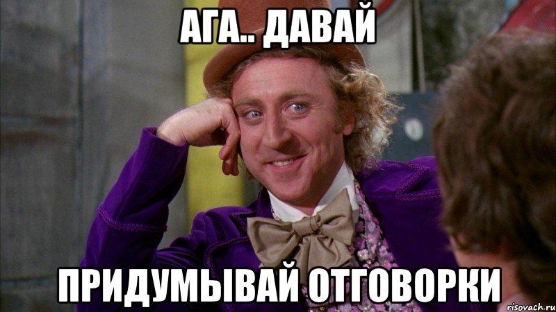 nu-davay-taya-rasskazhi-kak-ty-men_25089
