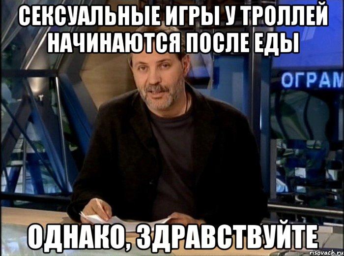 bbv-zhirnaya