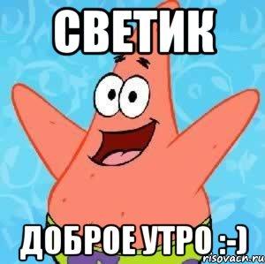 patrik_24600535_orig_.jpg
