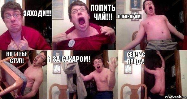 pechalka-90lvl_25441185_orig_.jpg