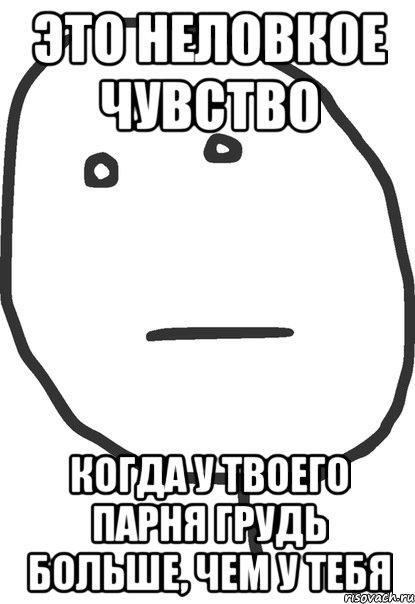 mne-nravitsya-tvoi-siski