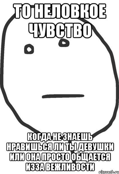 trahnuli-russkuyu-po-pyani