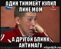 sashko_25194300_orig_.jpg