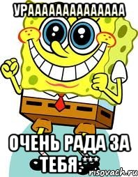 http://risovach.ru/upload/2013/07/mem/spanch-bob_25645332_orig_.jpg