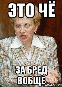 sudya-egorova_24236091_orig_.jpg