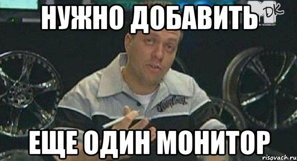 tachka-na-prokachku_24343913_orig_.jpeg