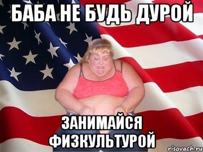 будь или не будь скачать: