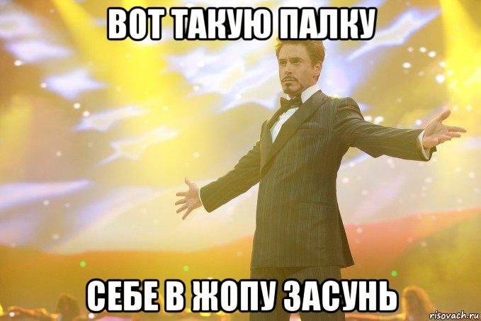 Из-за значительных потерь военные РФ массово пишут рапорта на увольнение, прибегают к членовредительству и порче боевой техники, - ГУР - Цензор.НЕТ 8623