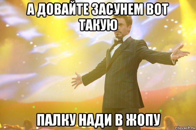 nadya-v-zhope