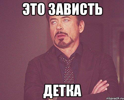 tvoe-vyrazhenie-lica_24769978_orig_.jpeg