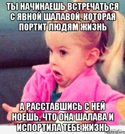 lyubit-li-devushka-delat-parnyu-minet