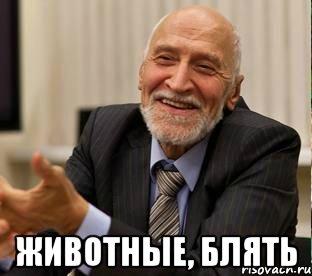 Порошенко: Разрыв ЗСТ с Россией - это цена борьбы за независимость Украины - Цензор.НЕТ 3044