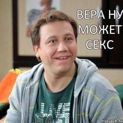 СЕКС МАЙН 19  111 SEXMINE адрес сервера