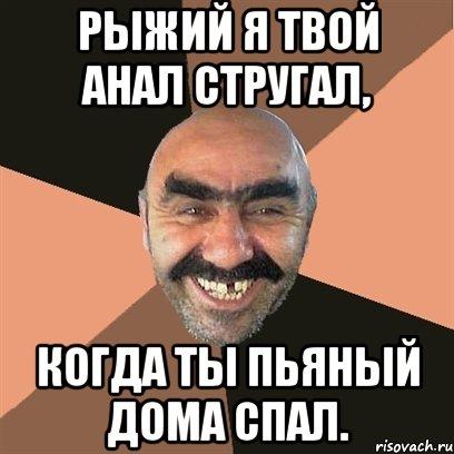 пьяный анал: