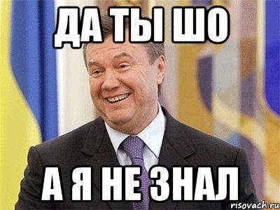 В сложное для страны время он определился и стал на сторону Украины, - Парубий о деле Медяника - Цензор.НЕТ 1677