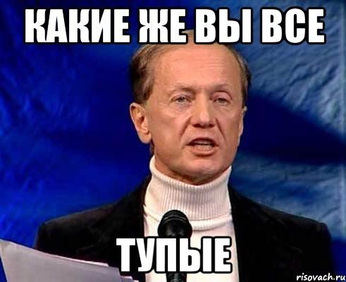 Москвичи желают счастливого Холокоста в Новом году и не против присоединения к России новых субъектов - Бурятии, Чечни и Башкирии, - блогеры троллят россиян - Цензор.НЕТ 9419