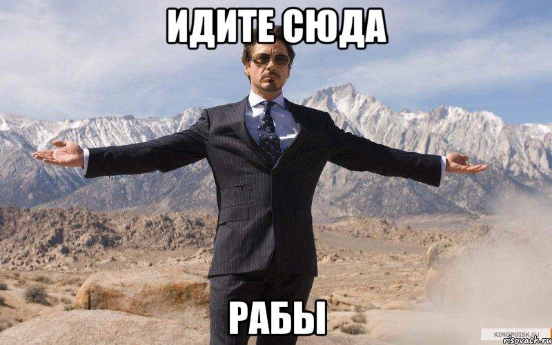 zheleznyy-chelovek_25380909_big_.jpeg