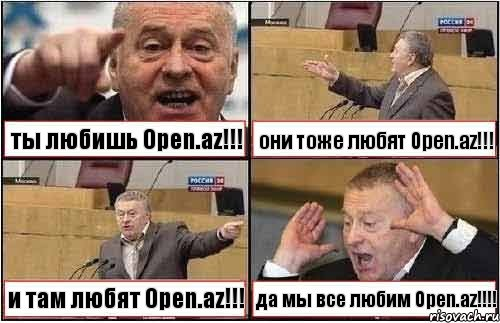 Любимый Open.az!(Конкурс)