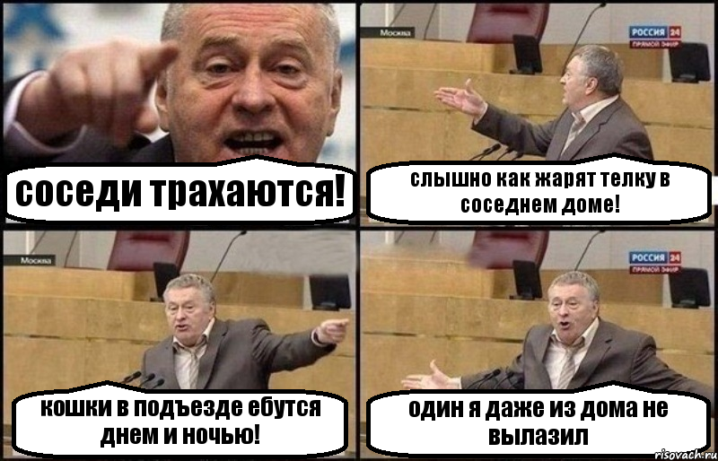 v-sosednem-dome-trahayutsya-kartinki-pizda-popok
