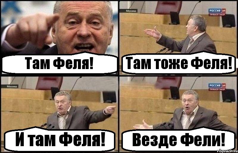 http://risovach.ru/upload/2013/07/mem/zhirinovskij_23317586_orig_.png