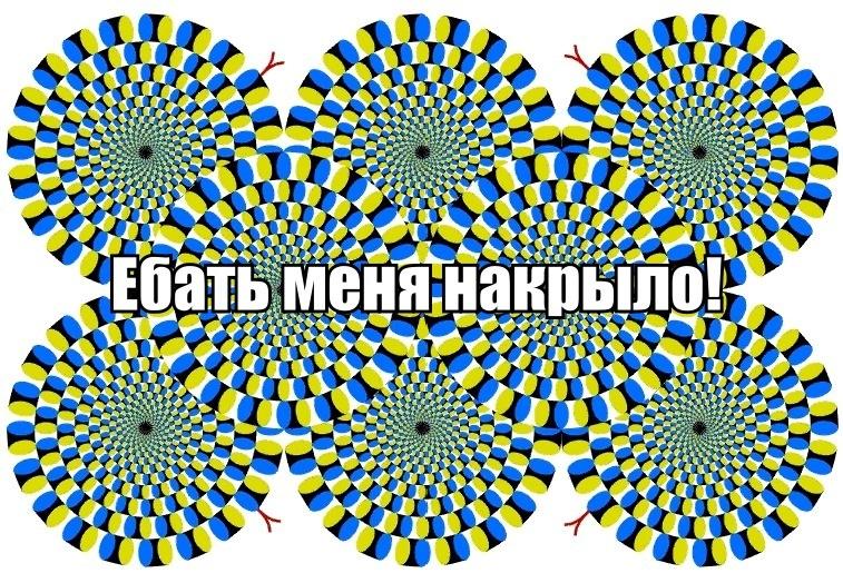 смешная картинка, смешной комикс, прикол - Рисовач .Ру: http://risovach.ru/kartinka/1785314