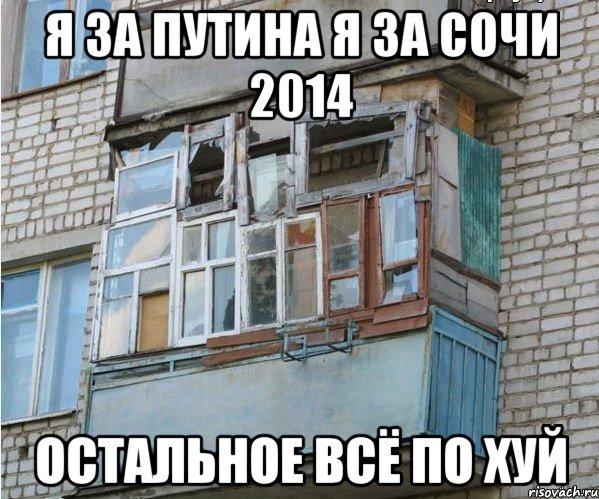 Видео застеклить балкон своими руками фото