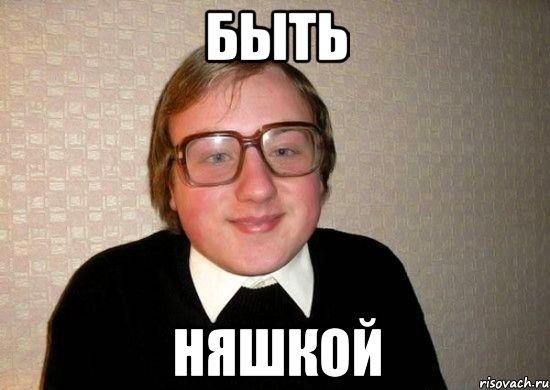 botan_27881730_orig_.jpg