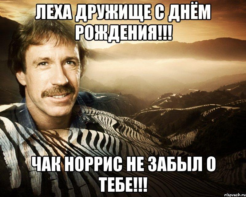 Поздравления на татарском на юбилей 50 лет