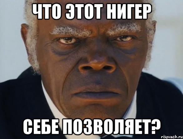 chto-etot-nigger-sebe-pozvolyaet_27855001_orig_.png