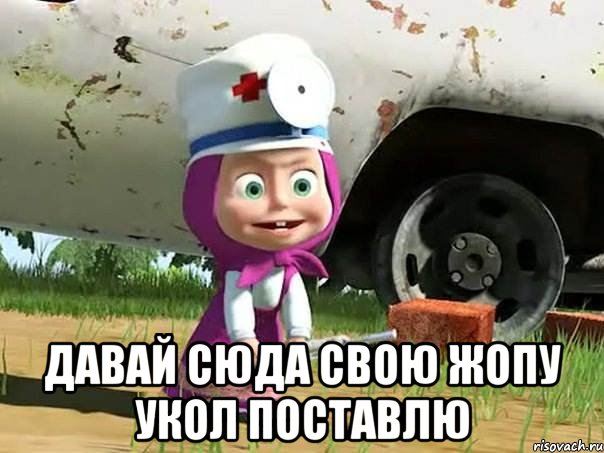 ukolchik-v-popu-video