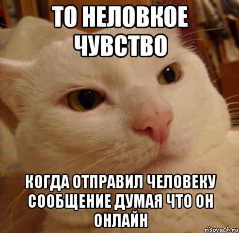 on-zhe-menya-seychas-viebut