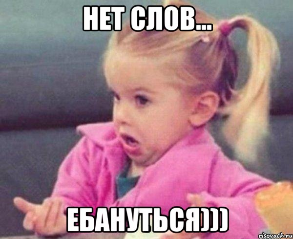 Нового спецпредставителя ОБСЕ в Украине назначат в ближайшее время, - Боцюркив - Цензор.НЕТ 6672