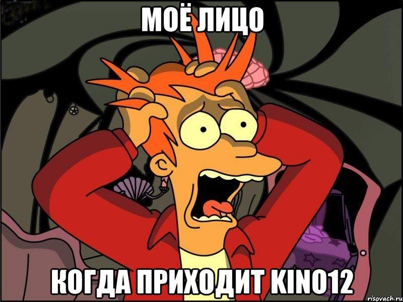 [Изображение: frai-v-panike_25961145_orig_.jpeg]