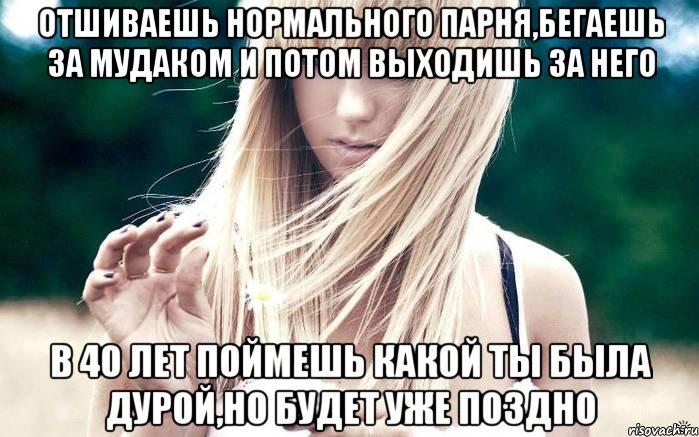 Почему девушкой лучше быть чем парнем