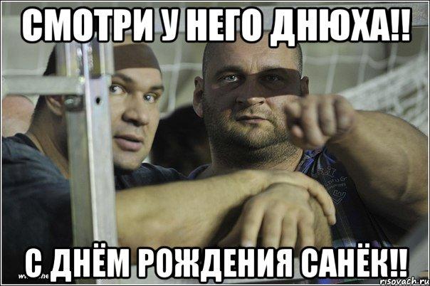 kachki_25800297_orig_.jpeg