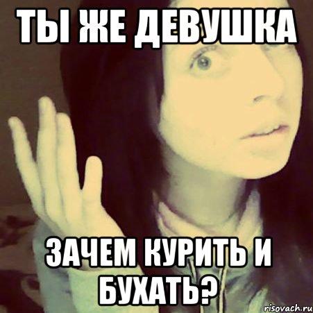 lyubish-trahatsya-kurit-i-buhat